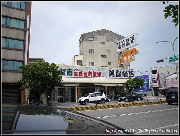 2012Tour-D2-台南小吃 (11)