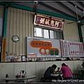 2012Tour-D2-台南小吃 (12)