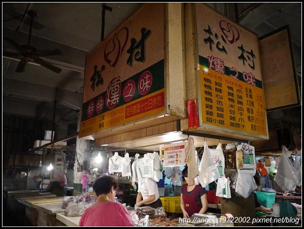 2012Tour-D2-台南小吃 (18)