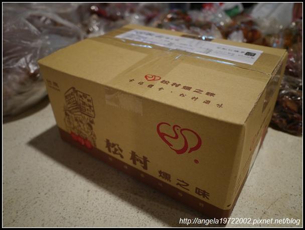2012Tour-D2-台南小吃 (20)