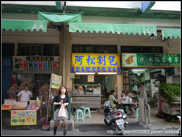 2012Tour-D2-台南小吃 (30)