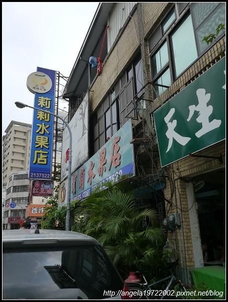 2012Tour-D2-台南小吃 (37)