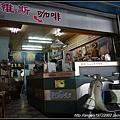 2012Tour-D2-台南小吃 (44)