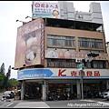 2012Tour-D2-台南小吃 (48)