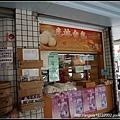 2012Tour-D2-台南小吃 (51)