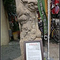 2012Tour-D2-台南小吃 (53)