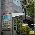 2012Tour-D2-台南小吃 (57)