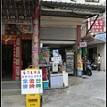 2012Tour-D2-台南小吃 (62)