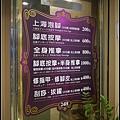 2012Tour-D2-五星集按摩 (2)
