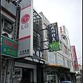 2012Tour-D4-佳濱旗魚
