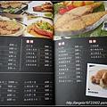 2012Tour-D4-佳濱旗魚 (7)