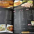 2012Tour-D4-佳濱旗魚 (8)