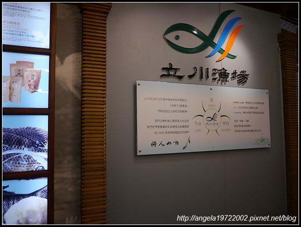 2012Tour-D5-立川 (4)