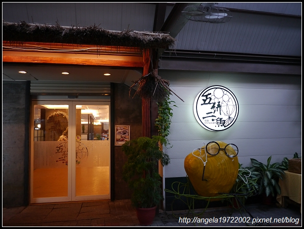 2012Tour-D5-立川 (12)