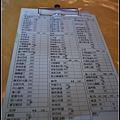 2012Tour-D5-立川 (16)