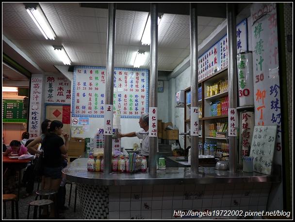 2012Tour-D5-花蓮市 (6)