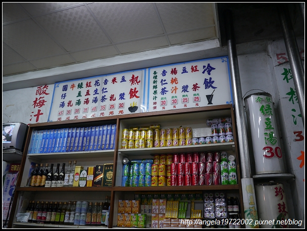 2012Tour-D5-花蓮市 (8)