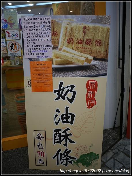 2012Tour-D5-花蓮市 (11)