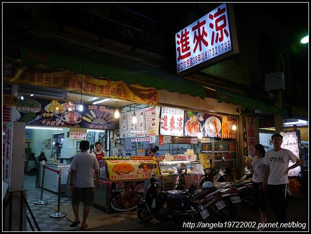 2012Tour-D6-屏東夜市 (8)