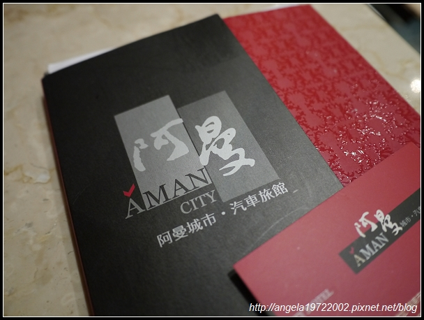 2012Tour-D6-阿曼