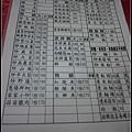 2012Tour-D7-萬巒 (3)