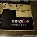 2012Tour-D7-歐悅 (18)