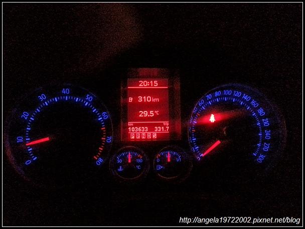 120912變速箱更新 (2)