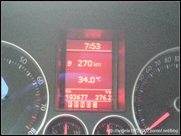 120912變速箱更新 (3)