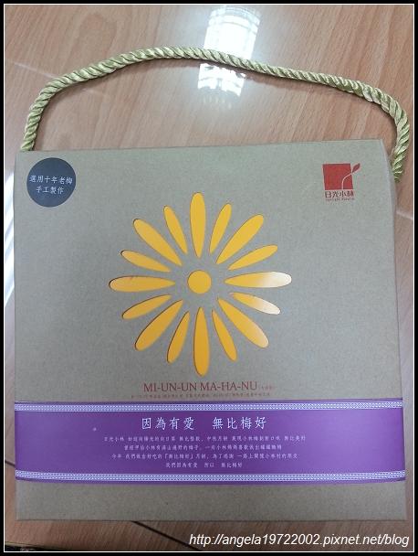 20120917日光小林