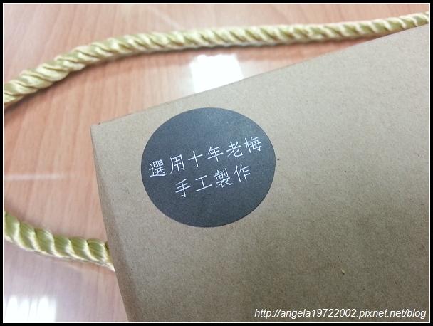 20120917日光小林 (4)