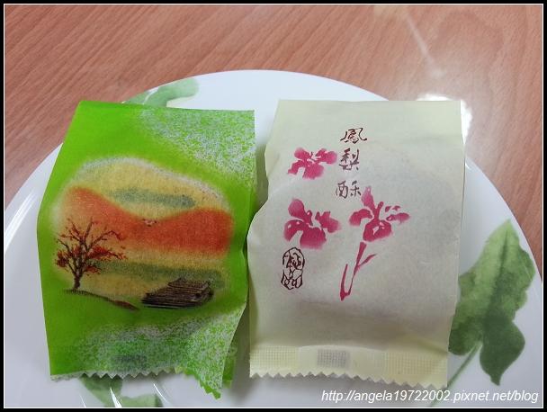 20120917日光小林 (5)