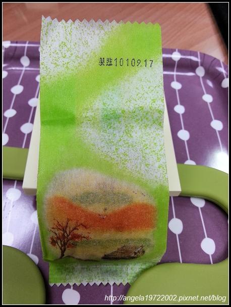 20120917日光小林 (6)