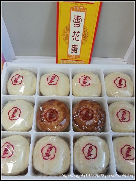 20120921雪花齋 (2)