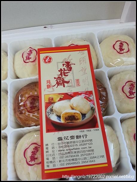 20120921雪花齋 (3)