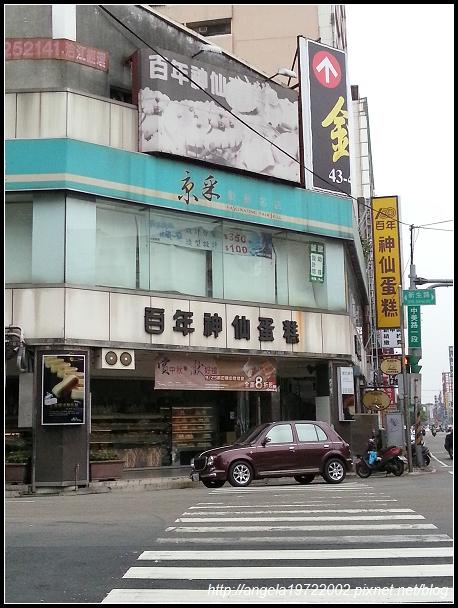 20120923中壢閒晃 (7)
