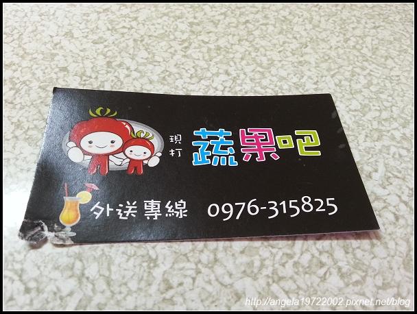 20120929中壢閒晃(16)