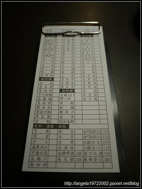 120924春花 (3)
