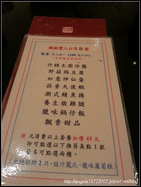 20121014靜園 (3)