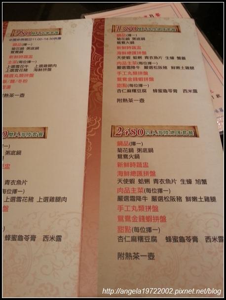 20121014靜園 (5)