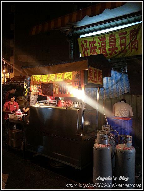 20121025好味道臭豆腐 (2)