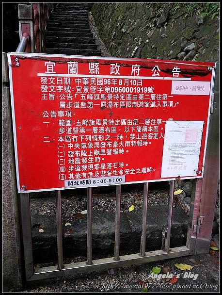 20121102五峰奇瀑布17