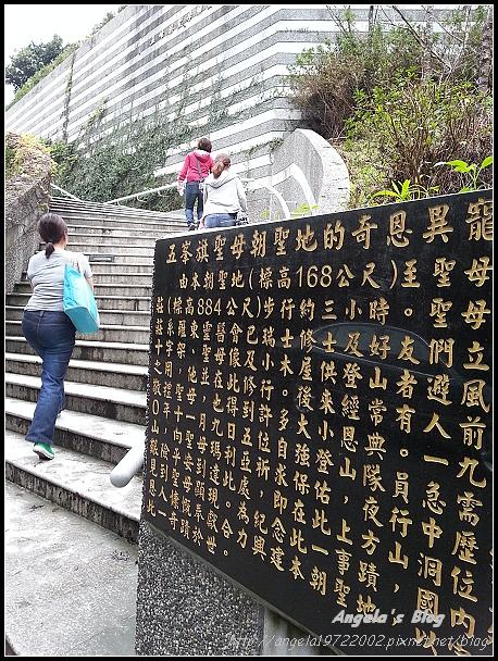 20121102五峰奇瀑布19