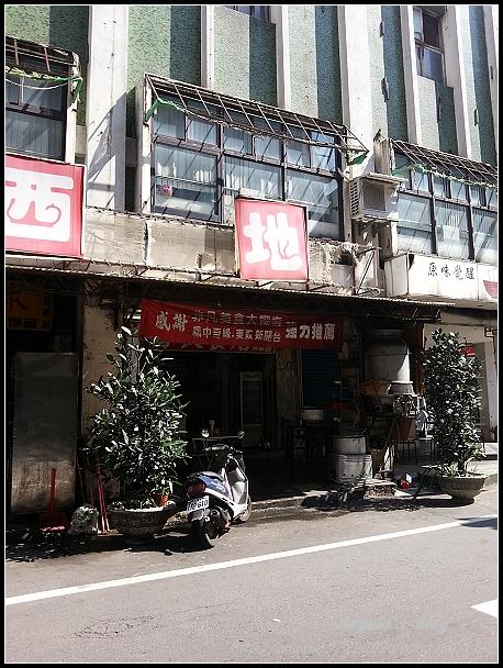 20121104美香湯圓01