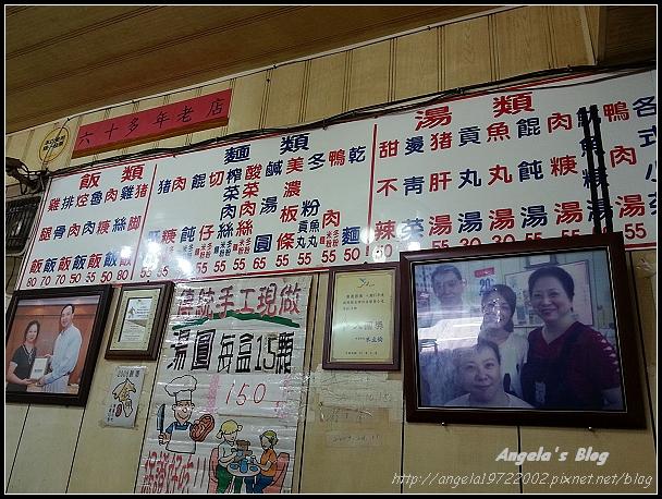 20121104美香湯圓02