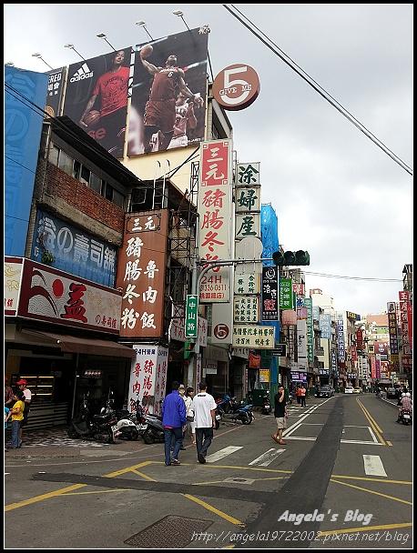 20121104三元豬腸冬粉01