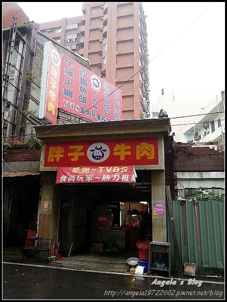 20121118桃園胖子牛肉01