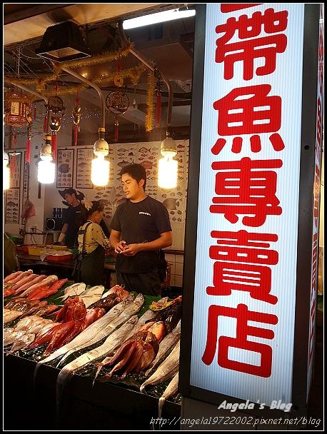 20121111新竹南寮魚市01