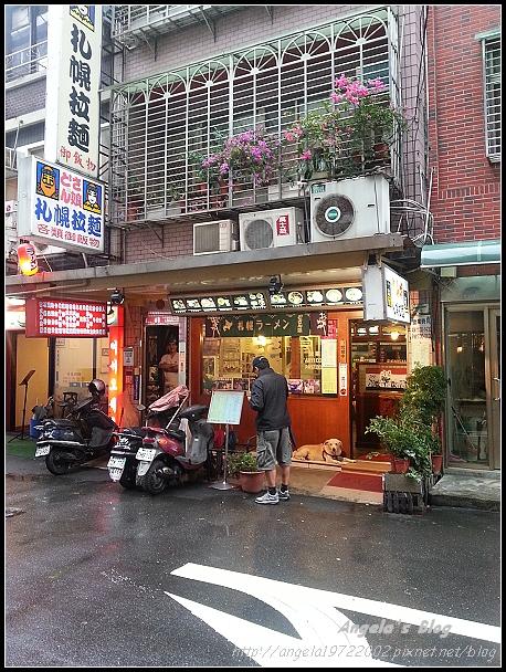 20121123樂山娘01