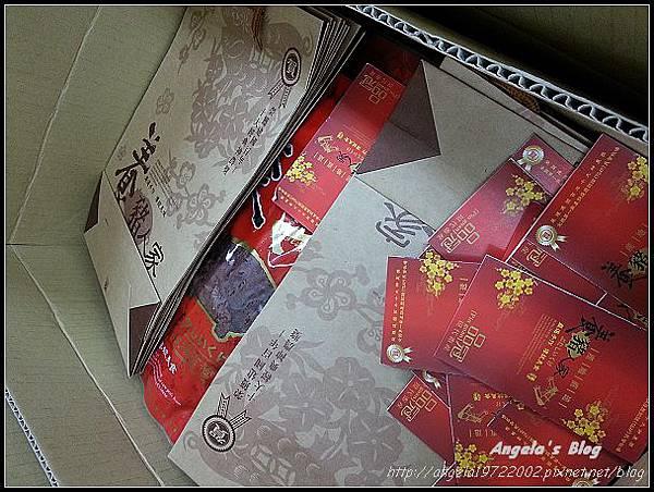 20121121養豬人家01