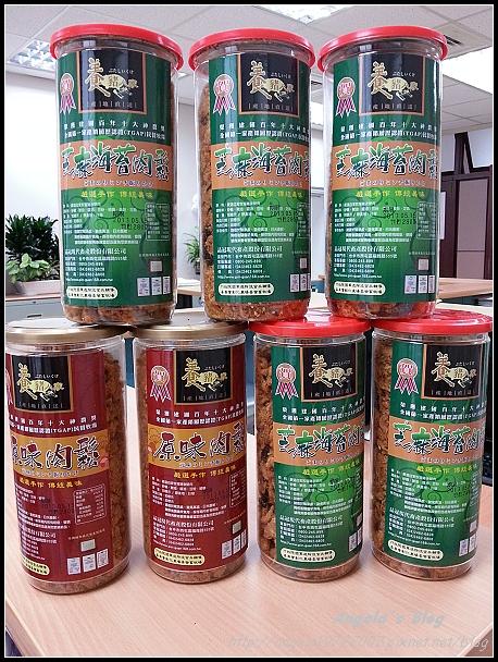 20121121養豬人家03
